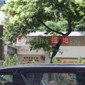 翹賢商業大廈,灣仔, 香港島
