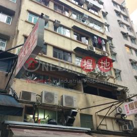 22 Bowrington Road,Wan Chai, Hong Kong Island