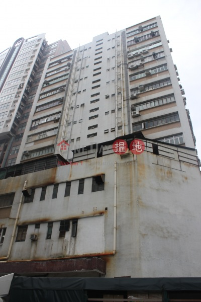 聯邦工業大廈 (Leapont Industrial Building) 火炭|搵地(OneDay)(1)