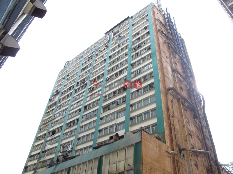 榮來工業大廈 (Wing Loi Industrial Building) 葵芳|搵地(OneDay)(2)
