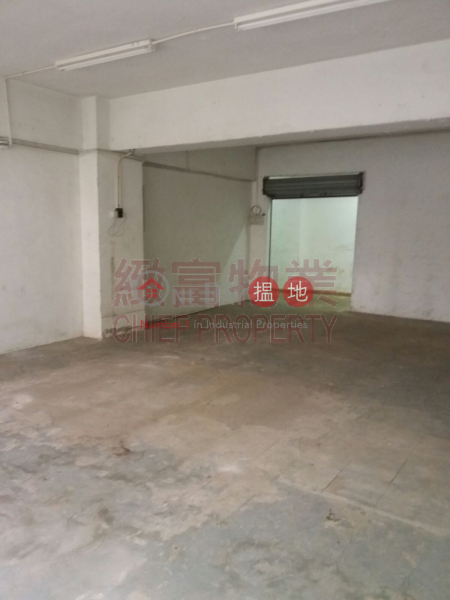 SAN PO KONG | 99-100 King Fuk Street | Wong Tai Sin District, Hong Kong | Rental | HK$ 12,000/ month