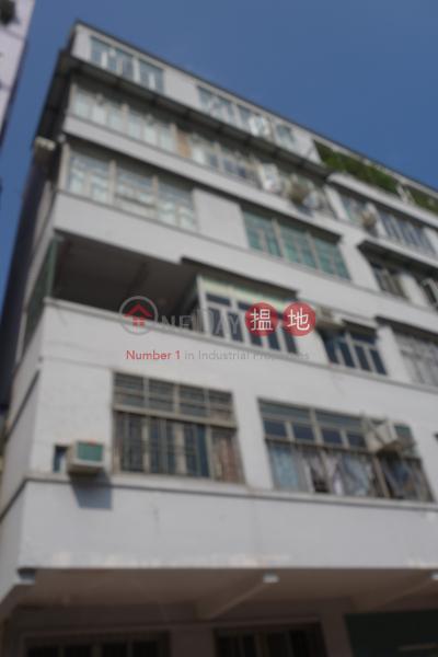 工廠街2-4號 (2-4 Factory Street) 筲箕灣|搵地(OneDay)(4)