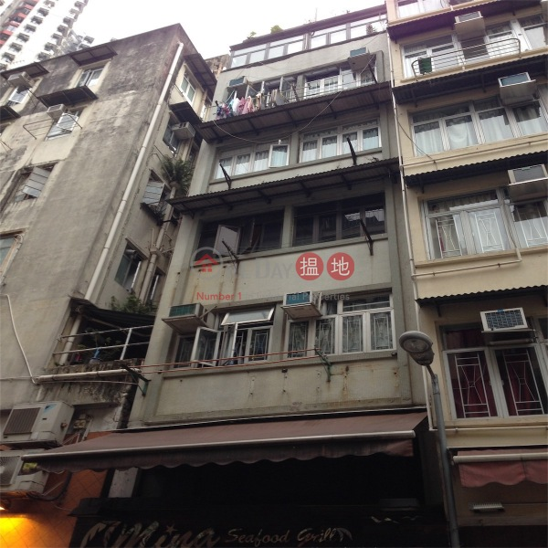 3 Shepherd Street (3 Shepherd Street) Causeway Bay|搵地(OneDay)(4)