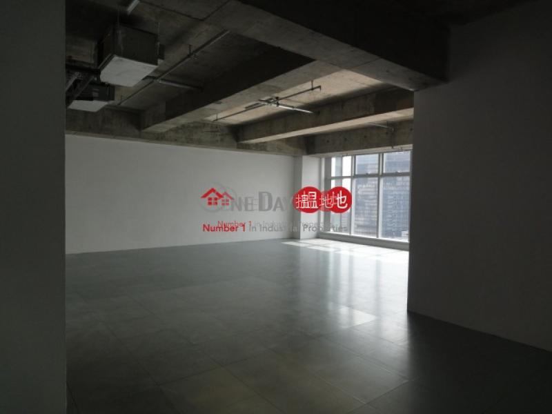 匯城集團大廈 葵青匯城集團大廈(Reason Group Tower)出租樓盤 (oscar-01832)