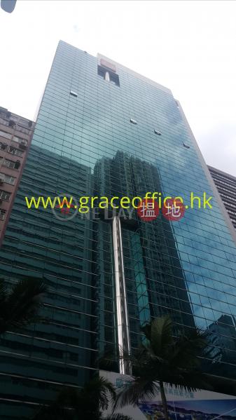 Wan Chai-China Overseas Building, China Overseas Building 中國海外大廈 Rental Listings | Wan Chai District (KEVIN-0227745436)