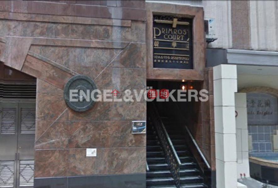 西半山三房兩廳筍盤出售|住宅單位|蔚華閣(Primrose Court)出售樓盤 (EVHK93934)