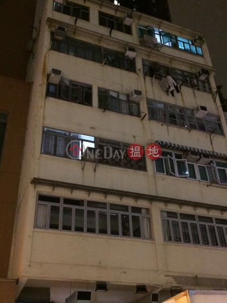 福佬村道19A號 (19A Fuk Lo Tsun Road) 九龍城|搵地(OneDay)(3)
