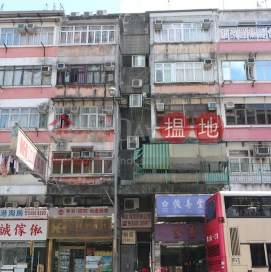 73 Kwong Fuk Road,Tai Po, New Territories