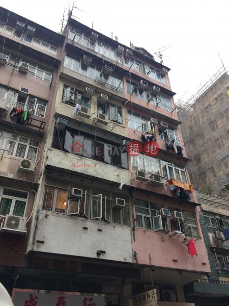 汝州街171號 (171 Yu Chau Street) 深水埗|搵地(OneDay)(1)