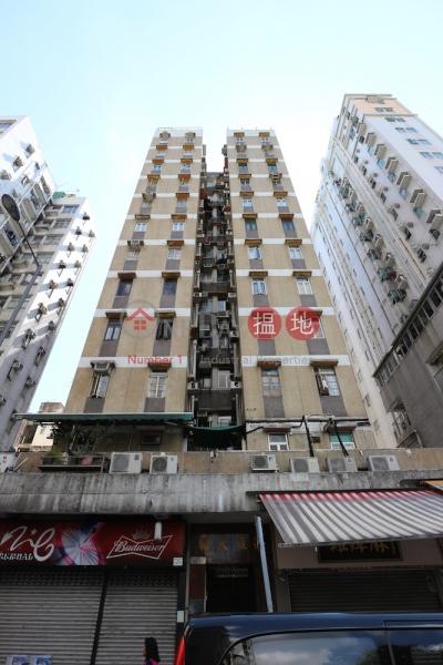昌慶大廈 (Cheong Hing Mansion) 大埔|搵地(OneDay)(1)