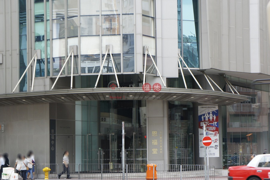 恩福中心 (Yan Fook Centre) 長沙灣|搵地(OneDay)(3)
