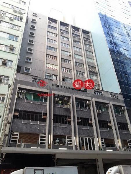 發利工業大廈|觀塘區發利工業大廈(Fat Lee Industrial Building)出租樓盤 (teren-05183)