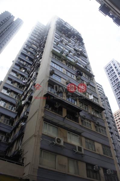 恆輝大廈 (Hang Fai Building) 西營盤|搵地(OneDay)(2)