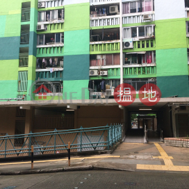 Nam Wai House, Nam Shan Estate|南山邨南偉樓