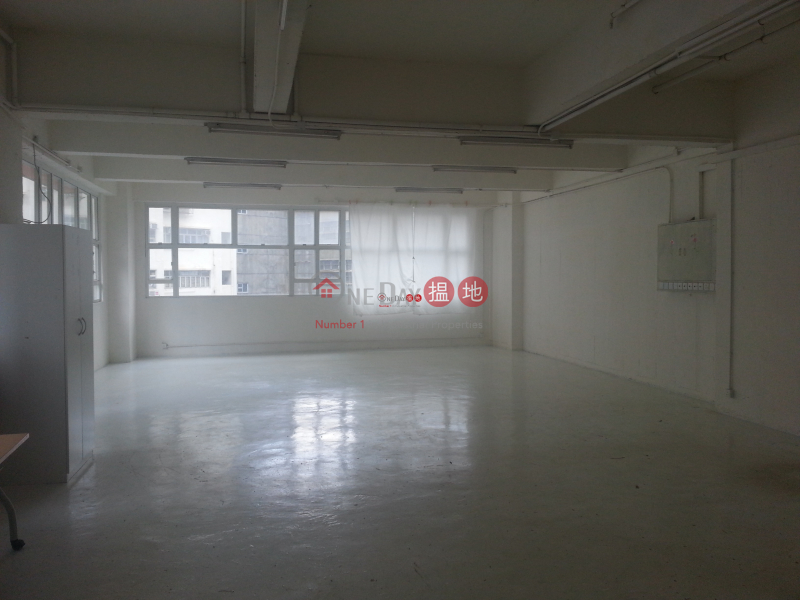 Wah Tat Industrial Centre, 8 Wah Sing Street | Kwai Tsing District, Hong Kong | Rental, HK$ 15,000/ month
