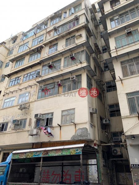銀漢街48A號 (48A Ngan Hon Street) 土瓜灣|搵地(OneDay)(1)