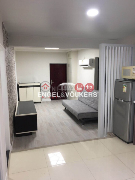 Property Search Hong Kong | OneDay | Residential, Sales Listings 2 Bedroom Flat for Sale in Central Mid Levels