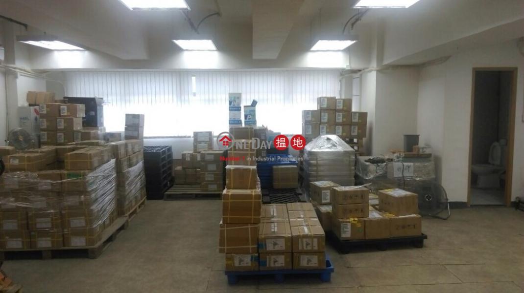 豐盛工業中心34-36坳背灣街 | 沙田|香港出租HK$ 15,800/ 月