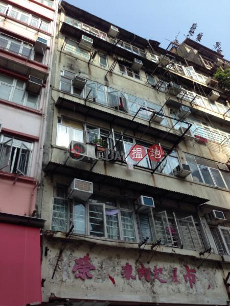 1052 Canton Road (1052 Canton Road) Mong Kok|搵地(OneDay)(5)
