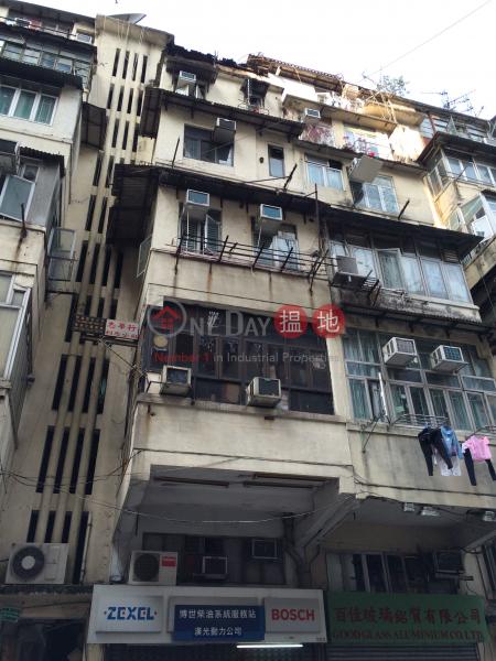 海壇街262號 (262 Hai Tan Street) 深水埗|搵地(OneDay)(1)