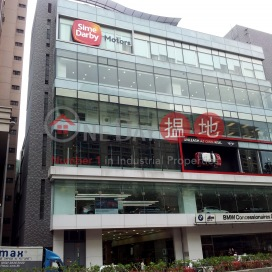 Ucl House,Tsuen Wan West, New Territories