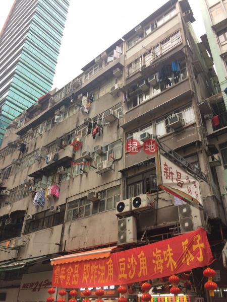 65-73 Wan Chai Road (65-73 Wan Chai Road) Wan Chai|搵地(OneDay)(1)