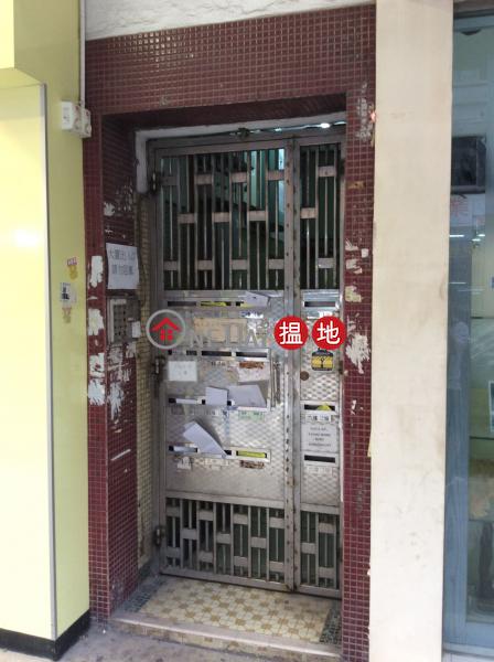 侯王道2-4號 (2-4 Hau Wong Road) 九龍城 搵地(OneDay)(1)