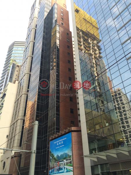 中港大廈 (China Hong Kong Tower) 灣仔|搵地(OneDay)(2)