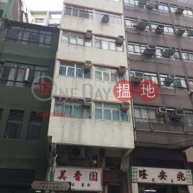 皇后大道西 112 號,西營盤, 香港島
