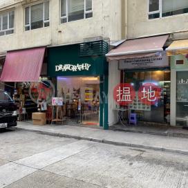 HAU WO STREET|Western DistrictHau Wo Court(Hau Wo Court)Sales Listings (01B0078318)_0