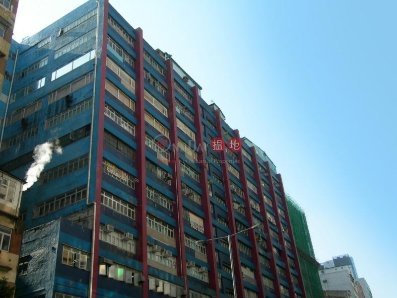 美嘉工廠大廈 (Mai Gar Industrial Building) 觀塘|搵地(OneDay)(1)