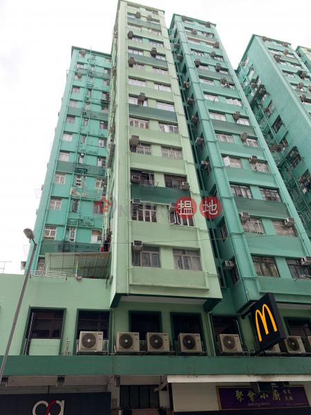 Wang Fung Building (Wang Fung Building) To Kwa Wan|搵地(OneDay)(1)