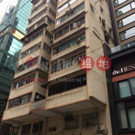 Piu Chun Building,Sai Ying Pun, Hong Kong Island