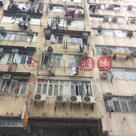 188 Tai Nan Street|大南街188號