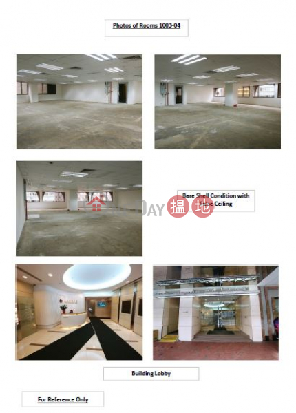 Office for Rent in Wan Chai, Shanghai Industrial Investment Building 上海實業大廈 Rental Listings | Wan Chai District (A049803)