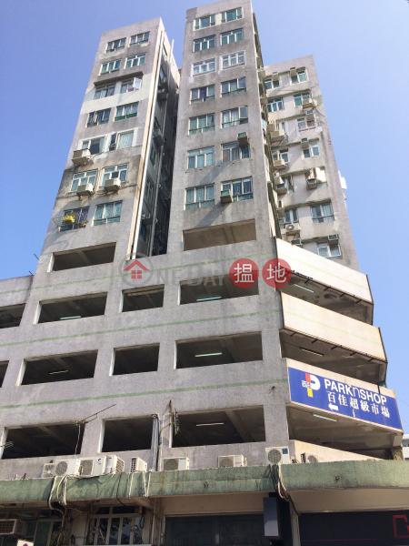 西貢苑 F座 (Block F Sai Kung Town Centre) 西貢|搵地(OneDay)(2)