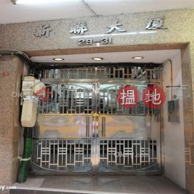 Luxurious 1 bedroom in Mid-levels West | Rental|Sun Luen Building(Sun Luen Building)Rental Listings (OKAY-R97383)_3