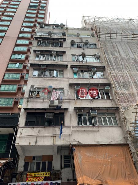 57 Shanghai Street (57 Shanghai Street) Jordan|搵地(OneDay)(2)
