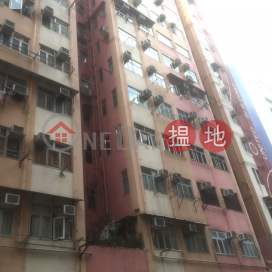 Fung Yi Court United Building|聯盛大廈 鳳儀閣