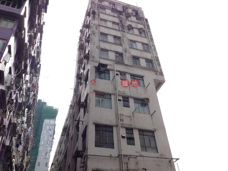 17-19 Shantung Street (17-19 Shantung Street) Mong Kok|搵地(OneDay)(2)