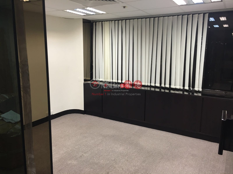 Property Search Hong Kong | OneDay | Office / Commercial Property | Rental Listings SINO CNETRE