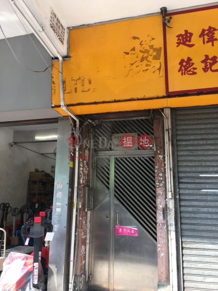 208 Hai Tan Street (208 Hai Tan Street) Sham Shui Po|搵地(OneDay)(1)