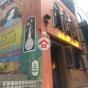 些利街10號 (10 Shelley Street) 西區些利街10號|- 搵地(OneDay)(3)