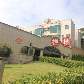 皓海居,赤柱, 香港島