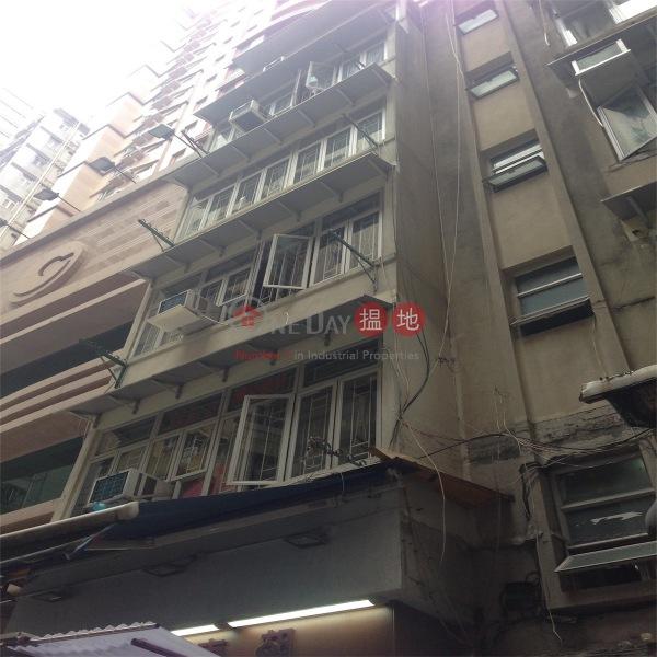 11 Tai Yuen Street (11 Tai Yuen Street) Wan Chai|搵地(OneDay)(4)