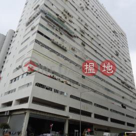 Harbour Industrial Centre