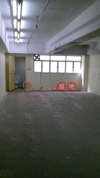 敬運工業大廈 觀塘區敬運工業大廈(King Win Factory Building)出租樓盤 (samip-05492)