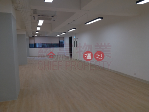 Lee Sum Factory Building|Wong Tai Sin DistrictLee Sum Factory Building(Lee Sum Factory Building)Rental Listings (28592)_0