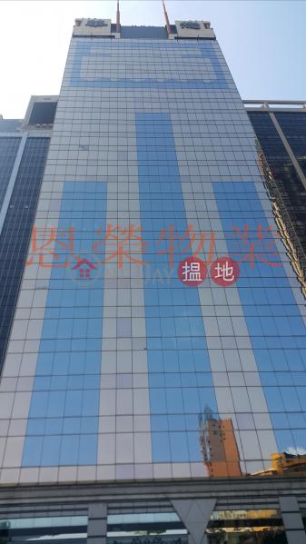 TEL 98755238, Chinachem Leighton Plaza 華懋禮頓廣場 Rental Listings   Wan Chai District (KEVIN-9499118615)