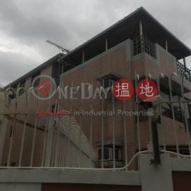 Ping Shan Garden Block 9,Yuen Long, New Territories